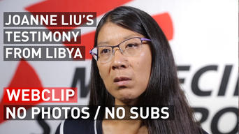 Joannes Liu's Testimony from Libya | No photos and no subtitles
