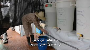 WEBCLIP: Cholera in Yemen, short soundbite with PC in Khamir (ARABIC)