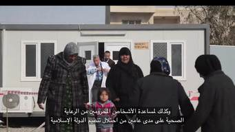 3 Questions for... Elisabeth JAUSSAUD, Emergency Coordinator, Iraq (ARABIC)