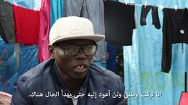 WEBCLIP: Refugees' reactions to closure of the 'Jungle' by end of 2016 (ARAB)